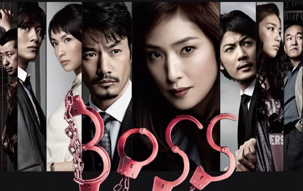BOSS 2nd 1 1024x645 - ドラマ、Bossを見ての感想