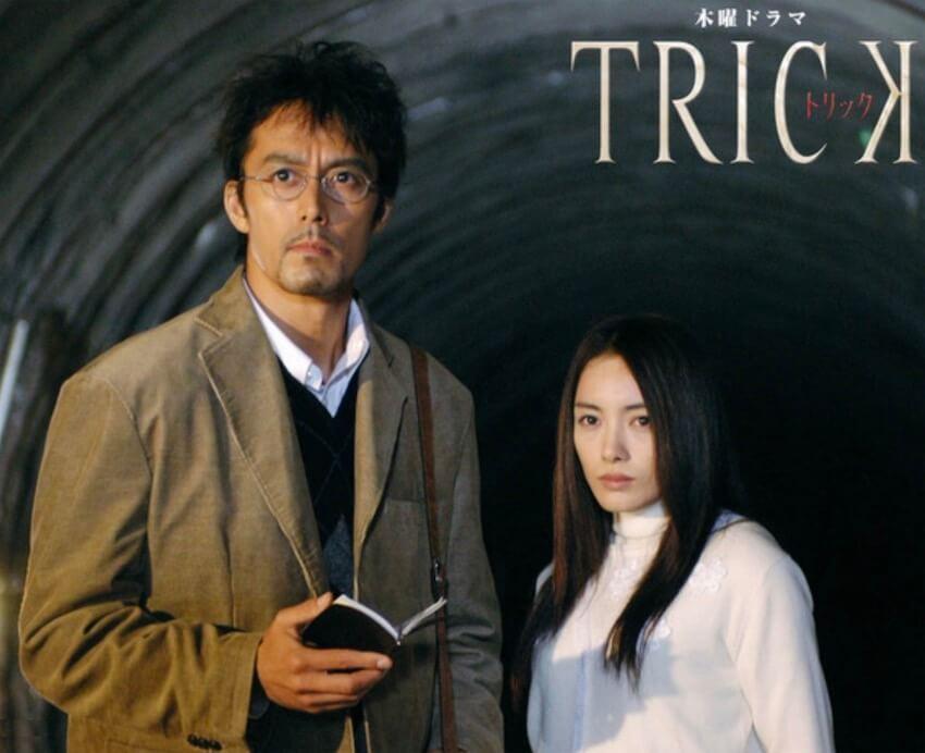 trick 01 - いつまでも大好きなドラマ「TRICK」
